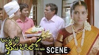 Rashmi Gets Engaged With Bhagyaraj - Love Scene - Balapam Patti Bhama Odilo Scenes