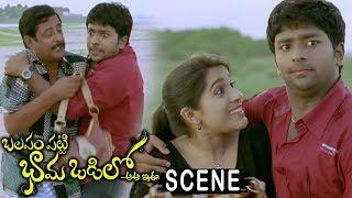 Bhagyaraj Covers Blindness And Catch Thief - Comedy Scene - Balapam Patti Bhama Odilo Scenes