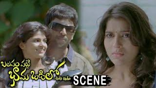 Rashmi Misunderstands Bhagyaraj And Break-Ups - Emotional Scene - Balapam Patti Bhama Odilo Scenes