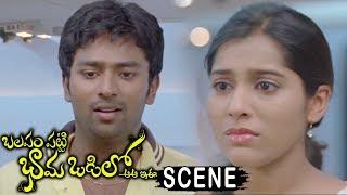 Rashmi Unites With Bhagyaraj - Climax Scene - Balapam Patti Bhama Odilo Scenes