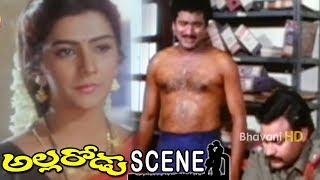 Rajendra Prasad Comedy With Naga Babu || Allarodu Movie Scenes