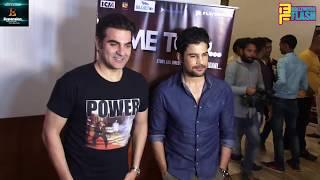 #Me Too Short Film Special Screening | Arbaaz Khan, Rajeev Khandelwal & Starcast