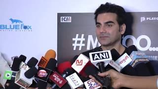 Premier Of Short Film Based On Women Empowerment  Arbaaz Khan, Rajeev Khandelwal