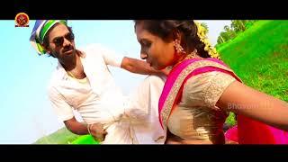 Seenugadi Prema Movie | Jabilive Promo Song  | 2018 Latest Telugu Movies || Bhavani HD Movies