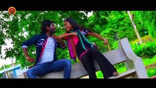 Seenugadi Prema Movie | O dora vayasu Promo Song | 2018 Latest Telugu Movies