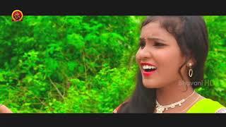 Seenugadi Prema Movie Trailer -  2018 Latest Telugu Movie || Bhavani HD Movies