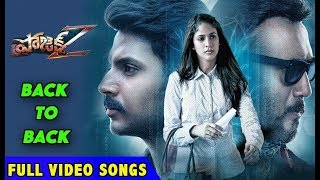 a to z video songs hd