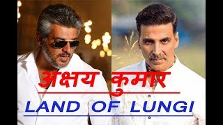 Akshay Kumar Next Film Is Land Of Lungi I Remake Of Ajith's Veeram