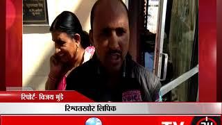मुज़फ्फरनगर - रिश्वतखोर लिपिक हुआ गिरफ्तार - tv24