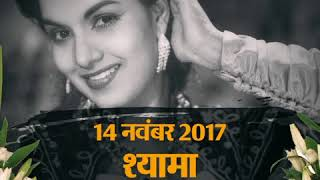 Bollywood Stars died in 2017-2018