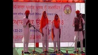 तख़्त श्री दमदमा साहिब में आयोजित चौथा खालसाई सांस्कृतिक उत्सव समाप्त