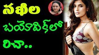 Richa Chadha to play as Shakeela in bio pic | rectv india