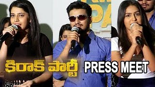 Kirak Party Press Meet | Kirak Party Telugu Movie 2018 | Daily Poster