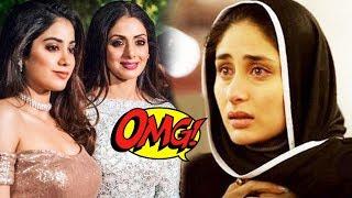 A Film On SRIDEVI's LIFE Soon, Kareena Kapoor GETS Emotional After Visiting Sridevi's House