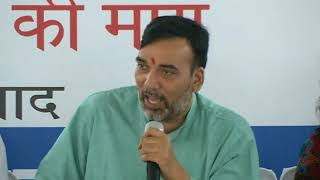 Aap Delhi Convenor Gopal Rai Addresses at Aap Mahila Shanghtan