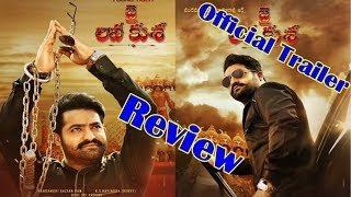 Jai Lava Kusa Official Trailer Review I Junior NTR