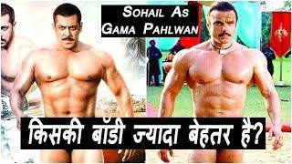 Salman Khan Vs Sohail Khan I Sohail Copies Salman For New TV Show