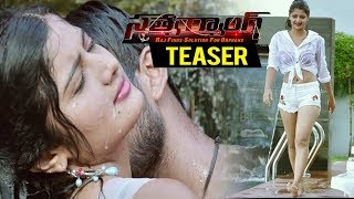 Satya Gang Movie Teaser | Pratush, Harshitha || Bhavani HD Movies