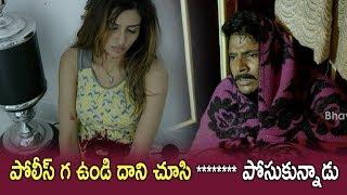 Sundeep Kishan Gets Frozen - Sundeep Kishan Slaps Lavanya Tripathi - 2018 Telugu Movie Scenes