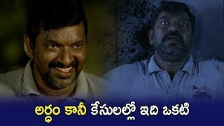Sundeep Kishan Tries To Arrest Mime Gopi - Mime Gopi Commits Suicide - 2018 Telugu Movie Scenes
