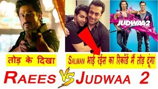 judwaa 2 south indian movie download