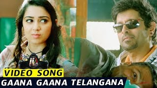Vikram Ten Movie Songs - Gaana Gaana Telangana Full Video Song - Samantha