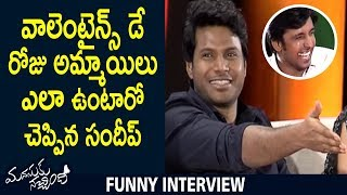 Sundeep Kishan Making Super Fun About Boys Situation On Valentines Day