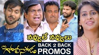 Soda Goli Soda Movie Back 2 Back Promo -  Maanas, Nithya Naresh, Karunya Chowdary, Ali, Hyper Aadi