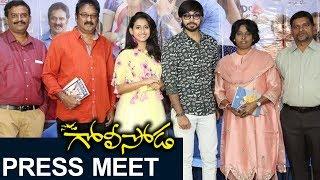 Soda Goli Soda Movie Press Meet | Maanas, Nitya Naresh || Bhavani HD Movies