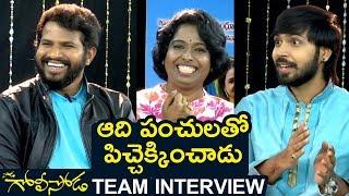 Soda Goli Soda Movie Team Funny Interview | Maanas , Nitya Naresh, Hyper Aadi