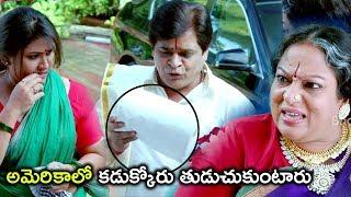 Ali Non-Stop Comedy Scenes - Latest Telugu Comedy Scenes - Ali Comedy Scenes