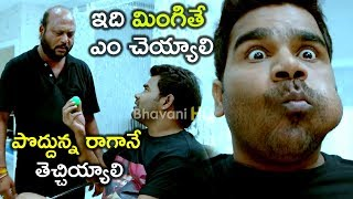 Fish Venkat Venu Wonders Hilarious Comedy - Latest Telugu Comedy Scenes