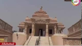 मंदिर में मिला मास का टुकड़ा, लोगों ने जाम किया इलाहबाद-लखनऊ हाईवे