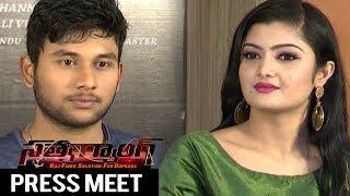 Satya Gang Movie Press Meet || Pratush, Harshitha || Bhavani HD Movies
