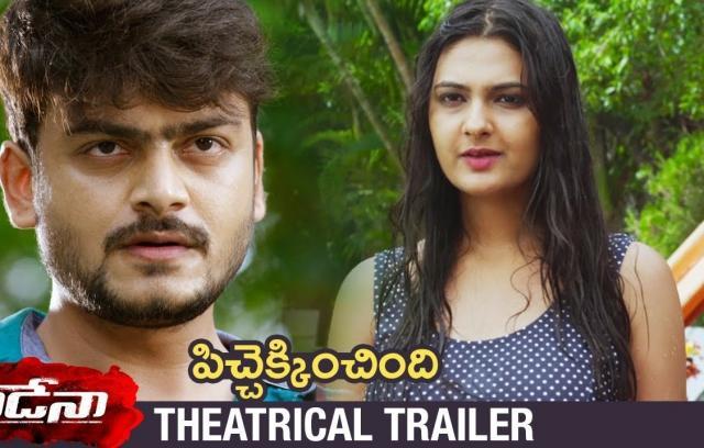 Vadena Theatrical Trailer | Shiv Tandel | Neha Deshpande | 2018 Latest Telugu Movie Trailers