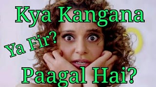 Is Kangana Ranaut Really A Mad Girl? Why she always shouts about Bollywood? Find Out