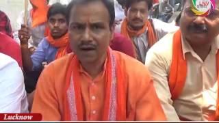राम मंदिर के निर्माण के लिए अयोध्या जा रहे हिन्दू समाज पार्टी के कार्यकर्ता हुए गिरफ्तार