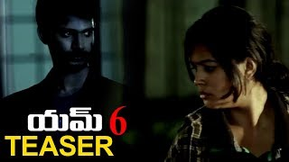 M 6 Movie Teaser - 2018 Latest Telugu Teaser - Bhavani HD Movies