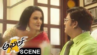 Akhil And Friends Blackmails Rajendra Prasad - Comedy Scene - Akhil Movie Scenes