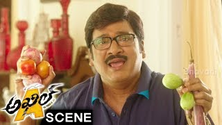 Rajendra Prasad Family Acts As Akhil's Family - Emotional Scene - Akhil Movie Scenes