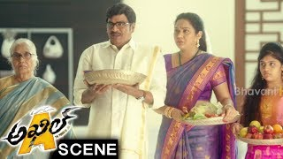 Rajendra Prasad Superb Comedy With Mahesh - Akhil Movie Scenes