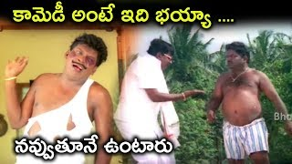 Vadivelu Non-Stop Comedy Scenes - Telugu Comedy Scenes - Vadivelu Telugu Comedy Scenes