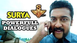 Surya Powerfull Dialogues - S3 (Yamudu 3) Movie Powerful Dialogues - Bhavani HD Movies