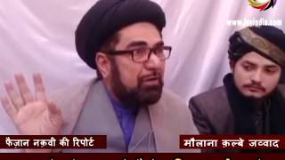 25 मार्च को लखनऊ के बड़े इमामबाड़े में होगा शिया-सूफी सम्मेलन