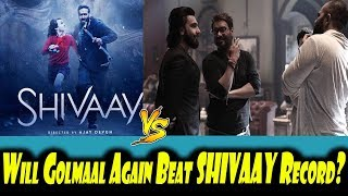Shivaay Vs Golmaal Again l Will Ajay Devgn Golmaal Best Shivaay Lifetime Record