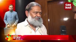 पंजाब केसरी टीवी से अनिल विज की Exclusive बातचीत