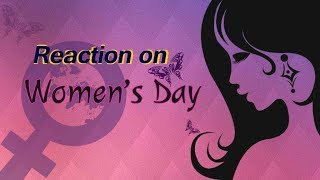 International Women's Day - महिला दिवस पर ये चाहती हैं महिलाएं !