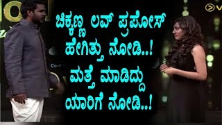 Comedy King Chikkanna Proposed a Girl | Chikkanna Comedy | Top Kannada TV