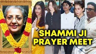 Shammi Aunty Prayer Meet   Aishwarya Rai, Dimple Kapadia, Kiran Rao, Farhan Khan