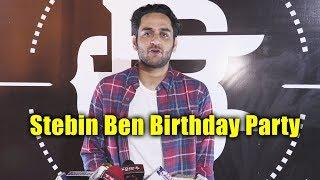 Vikas Gupta At Stebin Ben Birthday Full Night Party | Bigg Boss 11